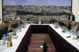 مركزية فتح : التزامنا تجاه اهالي قطاع غزة مستمر