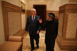 """مبادرة عربية لمفاوضات مباشرة بين """"إسرائيل"""" وإيران"""