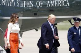 ترامب يؤيد حل القضية الفلسطينية