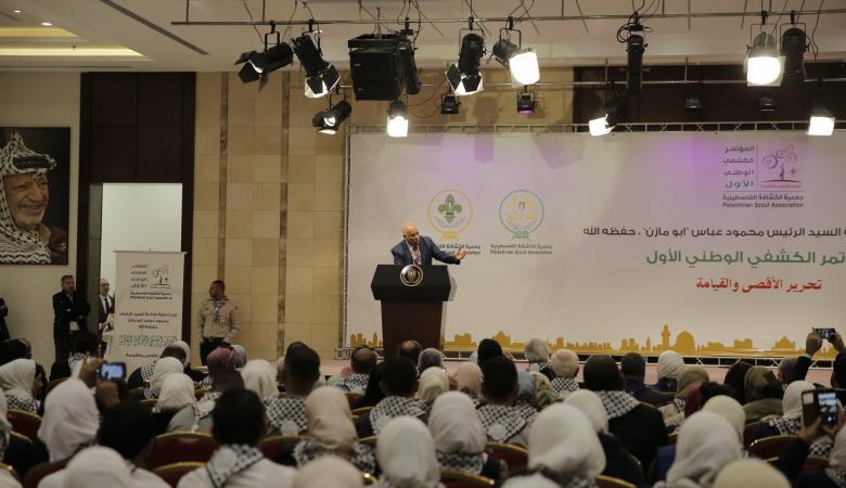 انتخاب الرجوب رئيسا لجمعية الكشافة والمرشدات الفلسطينية