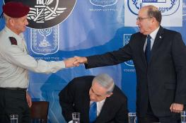 اتفاق بين يعلون وغانتس على خوض الانتخابات بقوائم موحدة
