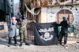 تنظيم داعش الارهابي يعدم 4 فلسطينين من مخيم اليرموك