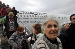 وزيرة إسرائيلية: نقود حملة دولية لتقدير قيمة ممتلكات اليهود في الدول العربية!