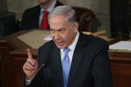 نتنياهو : الاردن يدعم الارهاب ويلعب على الحبلين