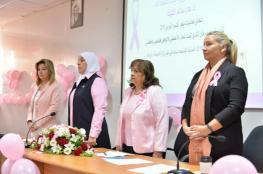 رام الله: إطلاق فعاليات شهر تشرين الأول الوردي للتوعية بسرطان الثدي