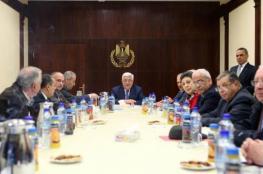 اللجنة التنفيذية لمنظمة التحرير تعقد اجتماعا تشاوريا برام الله