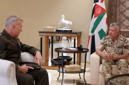 الاردن : العاهل الاردني يبحث القضية الفلسطينية مع قائد القيادة المركزية الامريكية