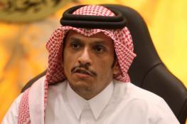وزير خارجية قطر : نتعرض لحملة اعلامية واضحة