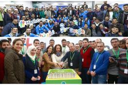"""برعاية جوال وبالتل اطلاق مسابقة """"HASHCODE"""" في فلسطين"""