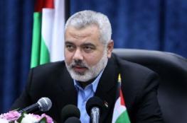 هنية يهاتف الممثل الشخصي للرئيس الروسي.. وروسيا ترحب بوثيقة حماس