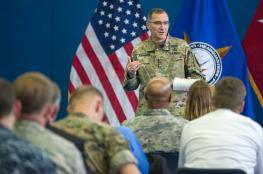 قائد الجيش الأميركي: متمسكون بصورة عميقة بحماية إسرائيل
