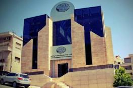 وزارة الاقتصاد : شهر امام التجار لتصويب اوضاعهم