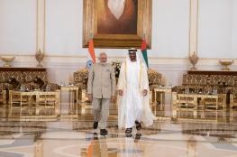 رئيس الوزراء الهندي سيقلد بأعلى وسام امارتي