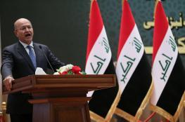 الرئيس العراقي سيعلن عن المرشح لمنصب رئيس الوزراء