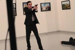 مصور عملية قتل السفير الروسي يكشف اللحظات الحاسمة