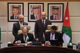 اتفاقية لانشاء منطقة حرة بين الاردن وفلسطين