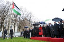 فلسطين : سنطالب الأمم المتحدة بعضوية كاملة