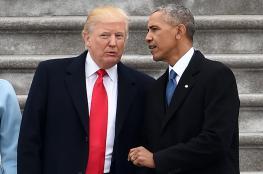 ترامب يهاجم ادارة اوباما ويصفها بالكارثية والفاشلة