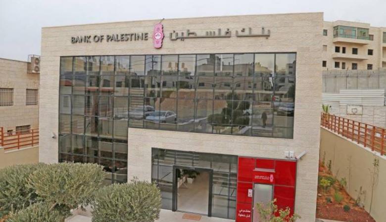 """نقابة الصحفيين تدعو بنك فلسطين الى سحب الشكوى المقدمة بحق """"احمد سعيد """""""