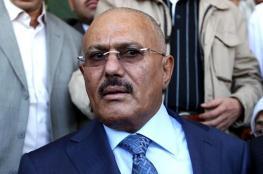 صالح يطلب من الأمم المتحدة السماح له بالسفر إلى كوبا