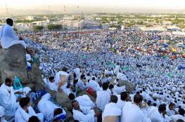 نحو 1.5 مليون حاج يقفون اليوم على جبل عرفات