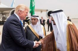 ملك السعودية: النظام الإيراني رأس حربة الإرهاب العالمي