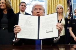 إدارة ترامب تقدم التماسا إلى المحكمة العليا للمضي في امر حظر السفر