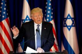 حماس : تصريحات ترامب عنصرية وتشجع على الكراهية