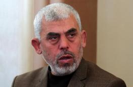 وزير اسرائيلي يرد على تهديدات السنوار : أسلوب مافيات