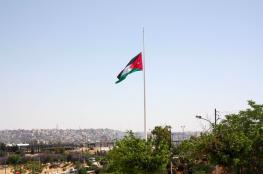 الاردن : الديوان الملكي ينكس الاعلام تضامنا مع لبنان