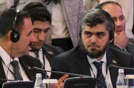 المعارضة السورية تستأنف مشاركتها في محادثات أستانا