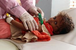 10 آلاف حالة اشتباه بالكوليرا في اليمن خلال 4 أشهر