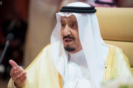 الملك سلمان : السعودية ستواصل الدفاع عن الفلسطينيين