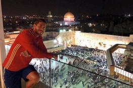 سخط فلسطيني واسع ضد نجوم المنتخب الاسباني بسبب صورتهم امام الأقصى