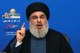 حزب الله يعلق على الفيتو الامريكي حول القدس : تعرضنا لصفعة وقحة ومدوية
