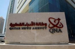 قطر :  روسيا بريئة من اختراق وكالتنا الرسمية