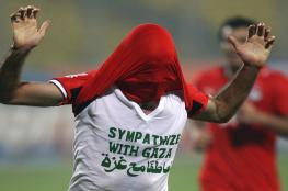 """ماذا علق اللاعب المصري أبو تريكة على قرار ترمب الاعتراف بالقدس """"عاصمة لإسرائيل""""؟!"""