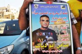 نادي الأسير يناشد بالتدخل العاجل لإنقاذ حياة الأسير سامي أبو دياك