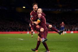 """ميسي ينقذ برشلونة من الخساراة امام تشلسي """"فيديو """""""