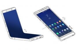 سامسونج تؤكد إصدار هاتف بشاشة قابلة للطي هذا العام