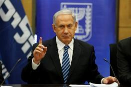 نتنياهو يهاجم السلطة الفلسطينية ويطالبها بوقف رواتب الاسرى والشهداء