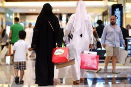 سكان الامارات سيدفعون 13 نوعاً من الضرائب