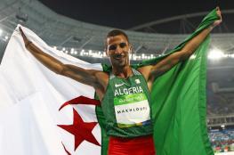 العرب يحصدون 10 ميداليات في منافسات اولمبياد ريو دي جانيرو