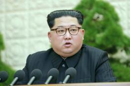 الزعيم الكوري الشمالي لترامب : لن أسمح لك بخنق شعبي
