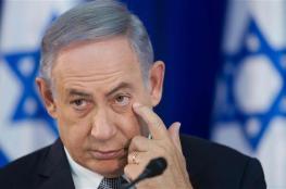 مسؤولين : نتنياهو لن يفلت هذه المرة من العقاب