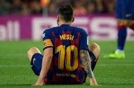 """برشلونة يكشف عن طبيعة اصابة  نجمه  """"ميسي """""""