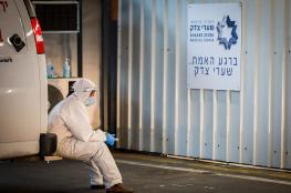 أكثر من 400 الف اسرائيلي دخلوا الحجر الصحي