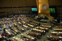 الامم المتحدة تصوت اليوم على قرار سيادة الشعب الفلسطيني