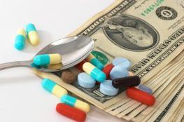 تخفيض أسعار 1181 صنفاً دوائياً .. الصحة تنفق 311 مليون شيقل على الأدوية في العام 2016