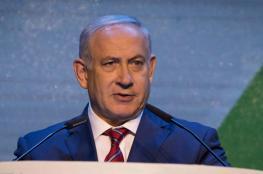 نتنياهو : جولتي في اوروبا حققت هدفها